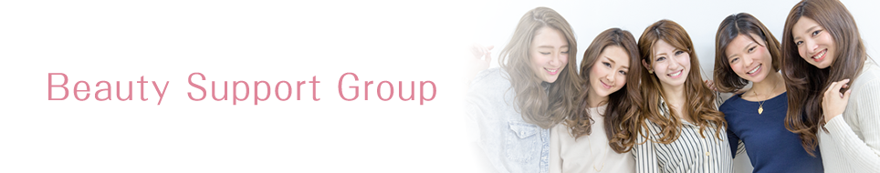Beauty Support Group